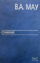 Скачать бесплатно книгу: Государство и экономика: опыт экономической политики, May В.А.