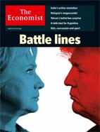 Скачать бесплатно журнал The Economist - 05 марта 2016 года.