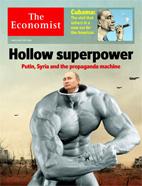Скачать бесплатно журнал The Economist - 19 марта 2016.