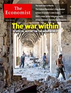 Скачать бесплатно журнал The Economist - 14 мая 2016.