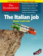 Скачать бесплатно журнал The Economist, 9 июля 2016