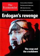 Скачать бесплатно журнал The Economist, 23 июля 2016