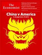 Скачать бесплатно журнал The Economist, 20 октября 2018