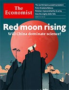 Скачать бесплатно журнал The Economist, 12 января 2019