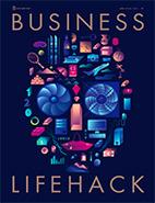Скачать бесплатно журнал Business Lifehack (зима - весна 2019)