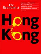 Скачать бесплатно журнал The Economist, 15 июня 2019