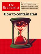 Скачать бесплатно журнал The Economist, 29 июня 2019