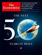 Скачать бесплатно журнал The Economist, 20 июля 2019