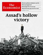 Скачать бесплатно журнал The Economist, 7 сентября 2019