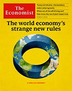 Скачать бесплатно журнал The Economist, 12 октября 2019