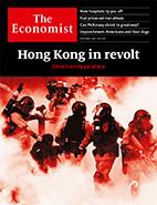 Скачать бесплатно журнал The Economist, 23 ноября 2019