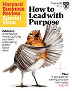 Скачать бесплатно журнал Harvard Business Review 2020 (Spring)