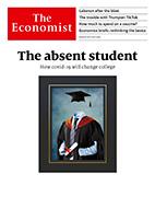 Скачать бесплатно журнал The Economist, 8 августа 2020