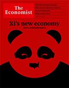 Скачать бесплатно журнал The Economist, 15 августа 2020