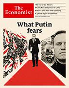 Скачать бесплатно журнал The Economist, 29 августа 2020
