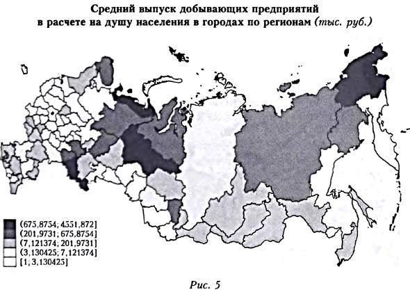 Средний выпуск добывающих предприятий в расчете на душу населения в городах по регионам