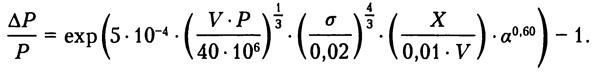 Формула изменения цен на заявки