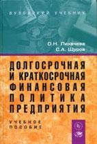 book Markenidentitätsmodelle: Analyse