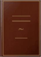 Скачать бесплатно книгу: Цикличность развития экономики и управление конкурентными преимуществами, Градов А.П.