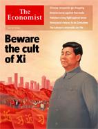 Скачать бесплатно журнал The Economist - 2 апреля 2016.
