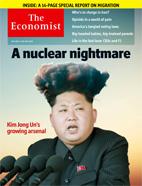Скачать бесплатно журнал The Economist - 28 мая 2016.