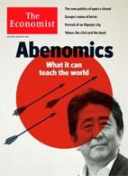 Скачать бесплатно журнал The Economist, 30 июля 2016