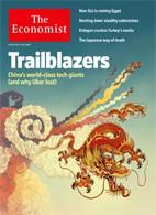 Скачать бесплатно журнал The Economist, 06 августа 2016