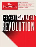 Скачать бесплатно журнал The Economist, 17 ноября 2018