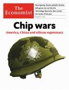 Скачать бесплатно журнал The Economist, 1 декабря 2018